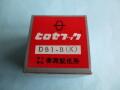 「釜」 (極厚物用釜) 【DB1-B(K)】