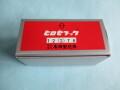 「釜」 (JUKIのLH-1152-4用釜) 【12(2)TR】