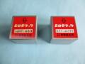 「釜」 (PFAFF用釜) 【HPF-463】 【HPF-463TR】