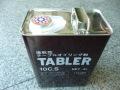 テープラー 4リットル缶