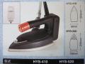 ナオモト 職業用タンク吊りアイロン (HYS-410 ) (HYS-520) 【新品】
