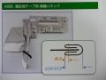 スイセイ   縦生地テープ用 縁縫いラッパ   A5BS  (仕上りサイズ18mm/仕上りサイズ20mm)