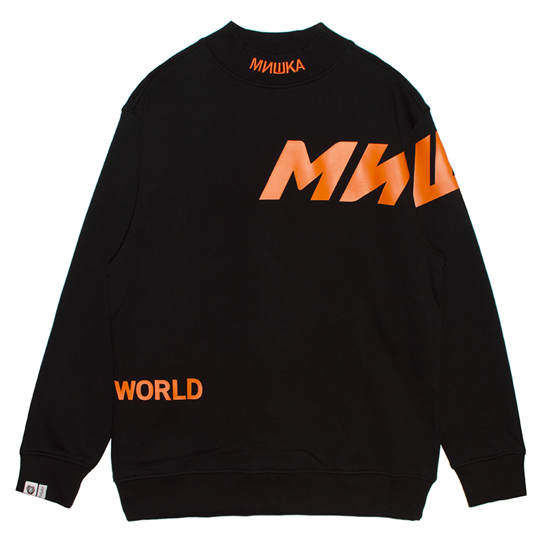 WEIRD WORLD MOCK-NECK SWEAT (BLACK/MAW200474BLK)