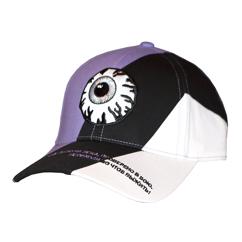 KEEP WATCH PURPLE HAZE CAP (MSS193214)