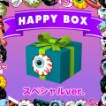HAPPY BOX スペシャルver. (0016-19W-B)