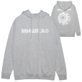 MONO STACK HOODIE (H.GREY/76986GRY)