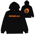 FLAMING KEEP WATCH HOODIE (BLACK/91524BLK)