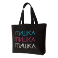LOGO TOTE BAG (BLACK/EX17002A)