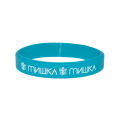 MISHKA RUBBER BAND (BLUE/EX17002CBLU)