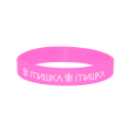 MISHKA RUBBER BAND (PINK/EX17002CPNK)