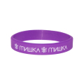 MISHKA RUBBER BAND (PURPLE/EX17002CPPL)