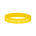 MISHKA RUBBER BAND (YELLOW/EX17002CYEL)