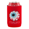 KEEP WATCH KOOZIE (RED/EX18KZ001RED)
