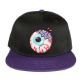 BRAINS KEEP WATCH SNAPBACK CAP (PURPLE/EXSP1728PPL)
