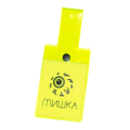 MISHKA TRAVEL NAME TAG (S.GREEN/MKNYCKT001GRN)