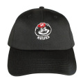 DEATH ADDER MASCOT CAP (BLACK/SM171708)