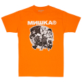 ROAD TO RUIN RETURNS TEE (ORANGE/SM191007ORG)