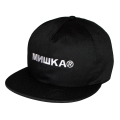 CYRILLIC CAP (BLACK/SM192005)