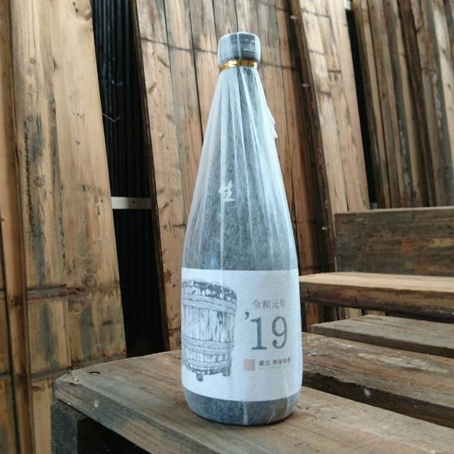 日本酒'19