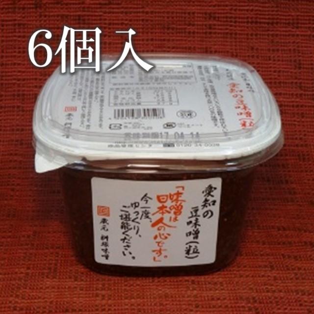 愛知の豆6個入