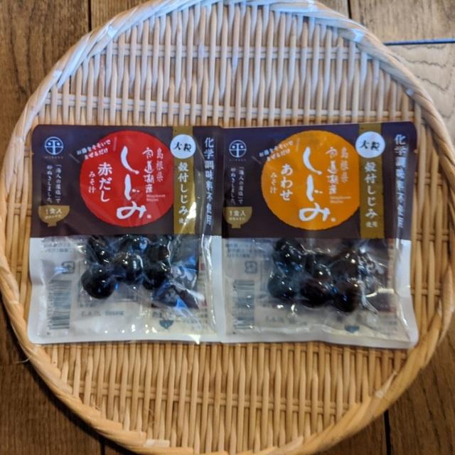 しじみ汁(赤だし+合わせ)