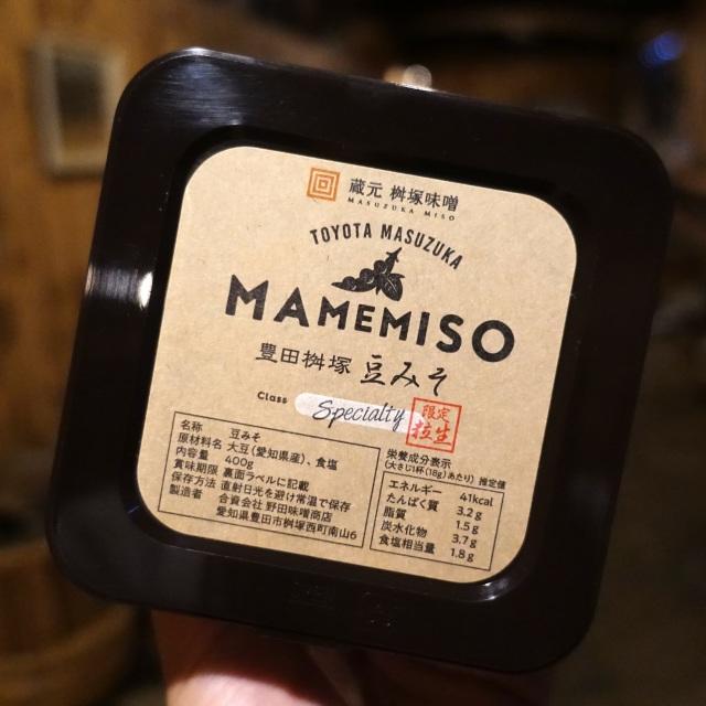 豊田桝塚specialty.png