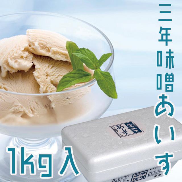 三年味噌アイス