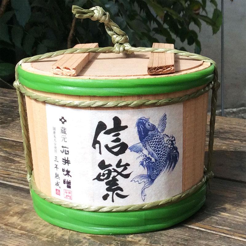 かわいいミニ樽出産・内祝・入学・就職・開店に最適な樽詰味噌