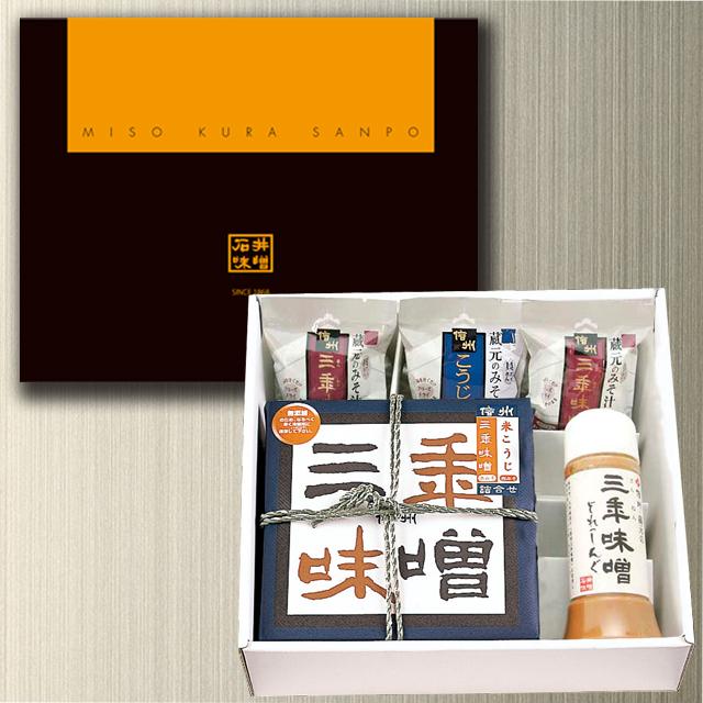 石井味噌ギフトセットS-27