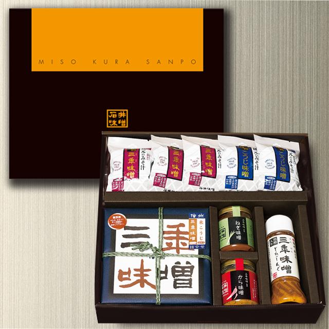 石井味噌の特選詰合せギフトS-50