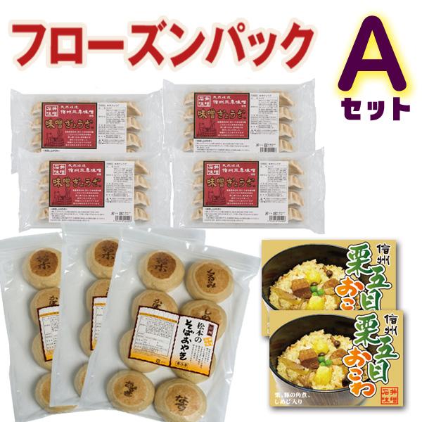 石井味噌冷凍食品詰合せフローズンパックAセット