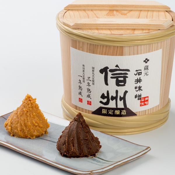 石井味噌プレミアム味噌樽詰め2kg