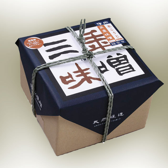 贈答用箱詰め味噌