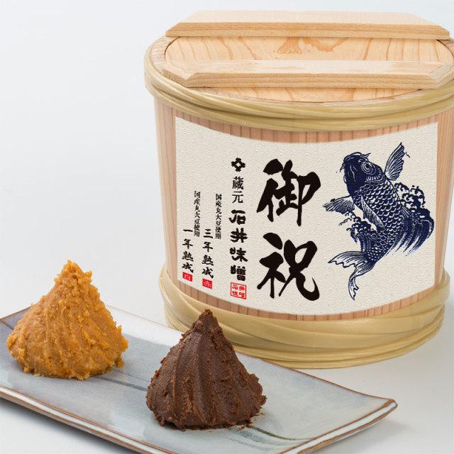 出産・内祝・入学・就職・開店に最適な樽詰味噌