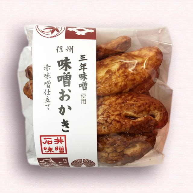 石井味噌の味噌おかき・赤味噌仕立て