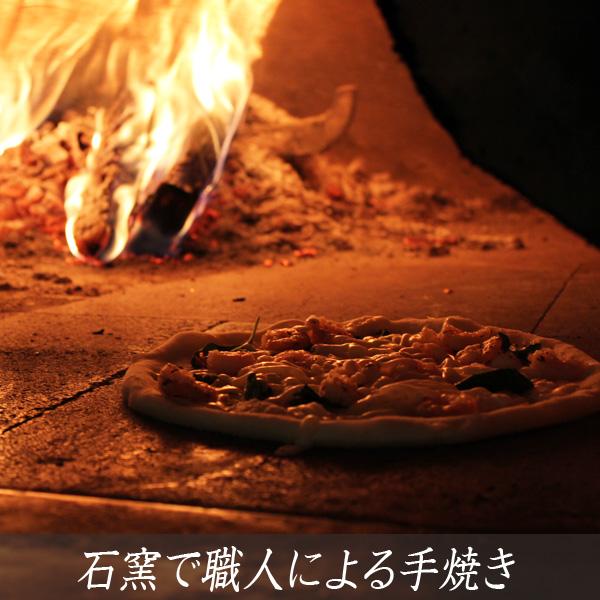 石井味噌の味噌風味んピザ