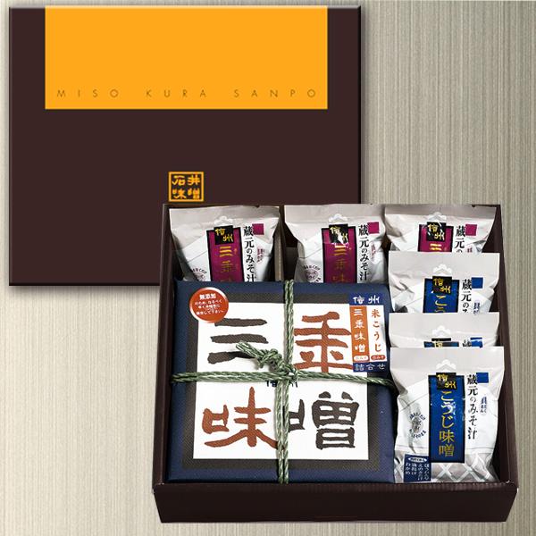 石井味噌の特選ギフトS-24無添加味噌とフリーズドライ味噌汁の詰め合わせ
