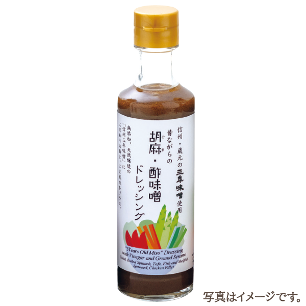 石井味噌の胡麻酢味噌ドレッシング