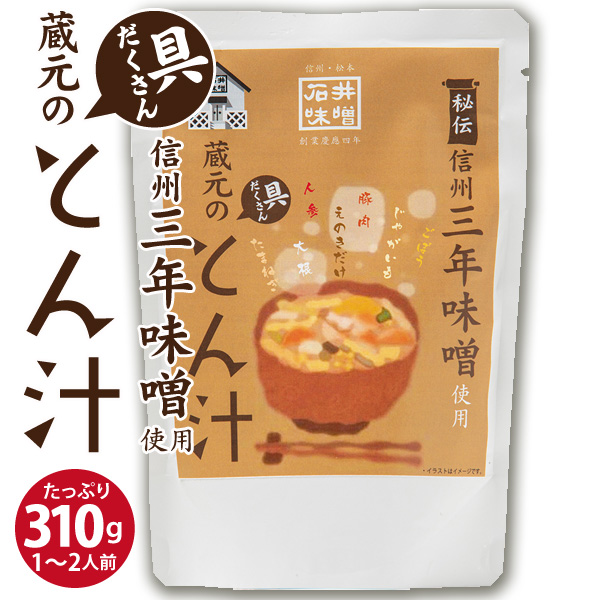 旅で食べたあの味!石井味噌の豚汁