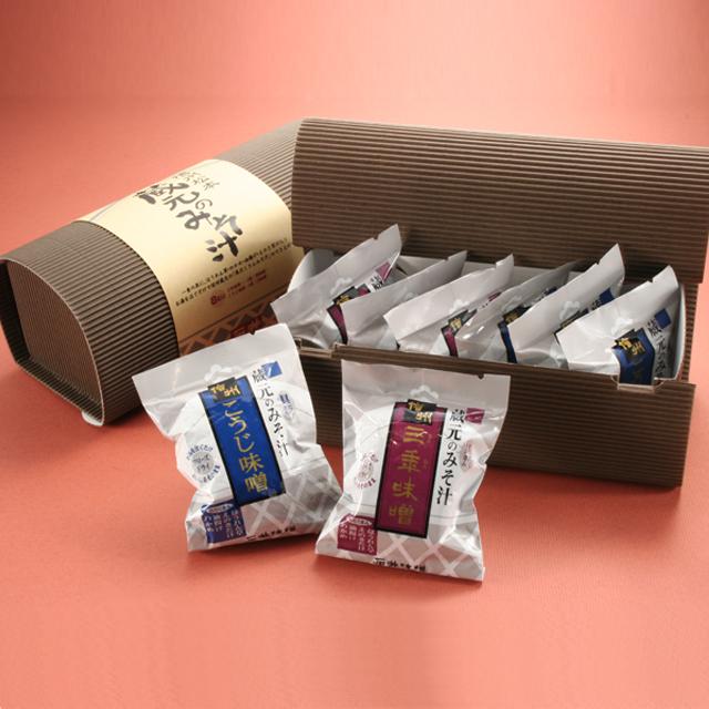 蔵元の味噌汁 ミニギフトボックス