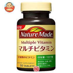 大塚製薬 ネイチャーメイド マルチビタミン50粒×3個入