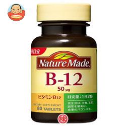 大塚製薬 ネイチャーメイド ビタミンB1280粒×3個入