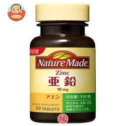 大塚製薬 ネイチャーメイド 亜鉛60粒×3個入