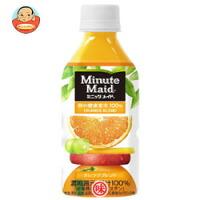 コカコーラ ミニッツメイド 朝の健康果実100% オレンジブレンド 350mlペットボトル×24本入