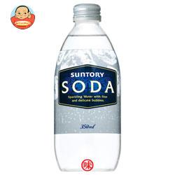 サントリー ソーダ 350ml瓶×24本入