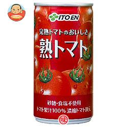 伊藤園 熟トマト(CS缶) 190g缶×20本入