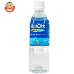 匠美 立山の天然水500mlペットボトル×24本入