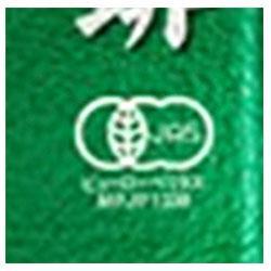 UCC 珈琲探究 有機栽培珈琲(粉) 220g袋×24(6×4)袋入