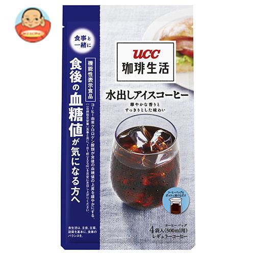 UCC 珈琲生活 コーヒーバッグ 水出しアイスコーヒー (35g×4P)×12(6×2)袋入