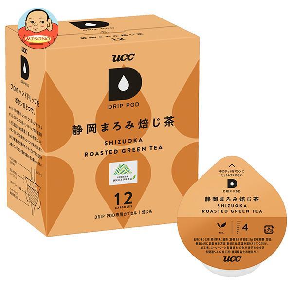UCC DRIP POD(ドリップポッド) 静岡まろみ焙じ茶 12P×12箱入